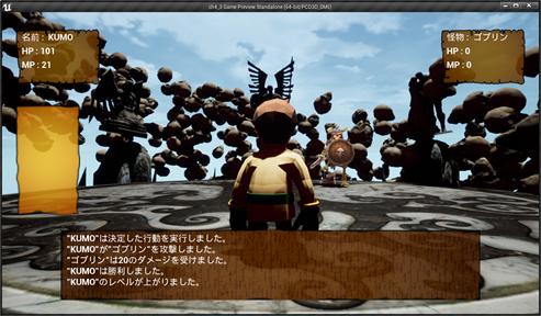 f:id:kazuhironagai77:20210627224246p:plain