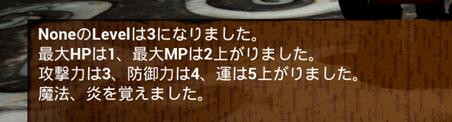 f:id:kazuhironagai77:20210627224550p:plain