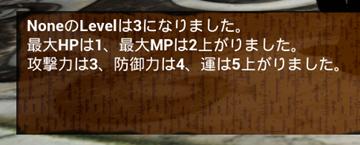 f:id:kazuhironagai77:20210627224636p:plain