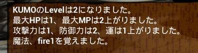 f:id:kazuhironagai77:20210627224722p:plain