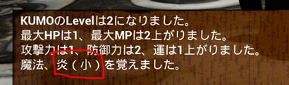 f:id:kazuhironagai77:20210627224749p:plain