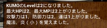 f:id:kazuhironagai77:20210627224826p:plain