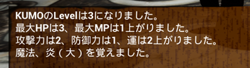 f:id:kazuhironagai77:20210627224842p:plain