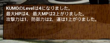 f:id:kazuhironagai77:20210627224858p:plain