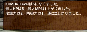 f:id:kazuhironagai77:20210627224917p:plain