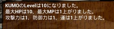 f:id:kazuhironagai77:20210627224933p:plain