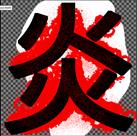 f:id:kazuhironagai77:20210704214655p:plain