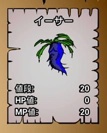 f:id:kazuhironagai77:20210704222136p:plain