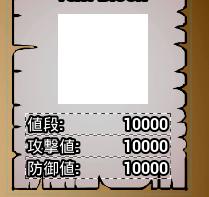 f:id:kazuhironagai77:20210704222152p:plain