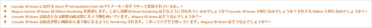 f:id:kazuhironagai77:20210711212136p:plain