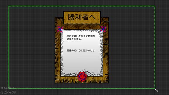 f:id:kazuhironagai77:20210711215849p:plain
