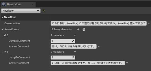 f:id:kazuhironagai77:20210711220728p:plain