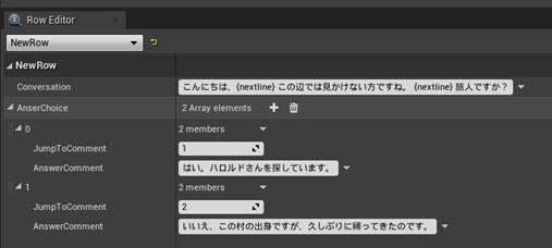 f:id:kazuhironagai77:20210711220905p:plain