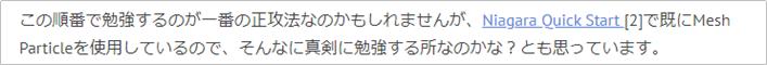 f:id:kazuhironagai77:20210718215616p:plain