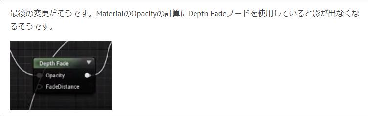 f:id:kazuhironagai77:20210718223113p:plain