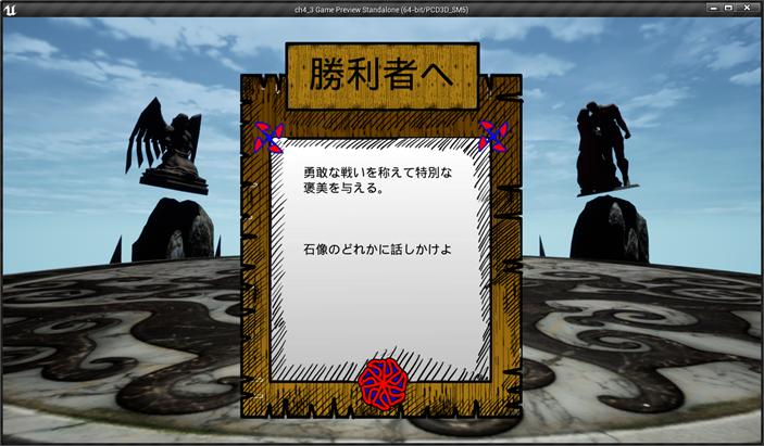 f:id:kazuhironagai77:20210718223518p:plain