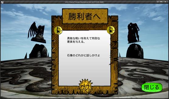 f:id:kazuhironagai77:20210718223622p:plain