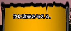 f:id:kazuhironagai77:20210718225334p:plain