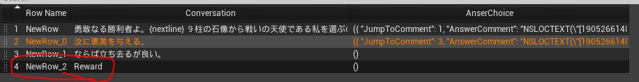 f:id:kazuhironagai77:20210718225443p:plain
