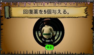 f:id:kazuhironagai77:20210718225909p:plain