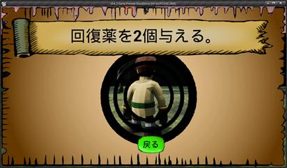 f:id:kazuhironagai77:20210718230003p:plain