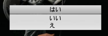 f:id:kazuhironagai77:20210718230044p:plain