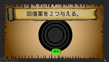f:id:kazuhironagai77:20210725231522p:plain