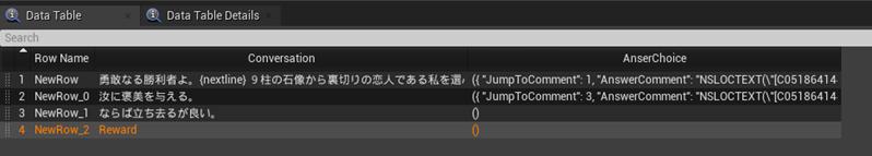 f:id:kazuhironagai77:20210725231731p:plain
