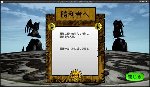 f:id:kazuhironagai77:20210725232126p:plain