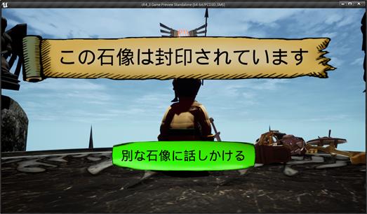 f:id:kazuhironagai77:20210725232547p:plain