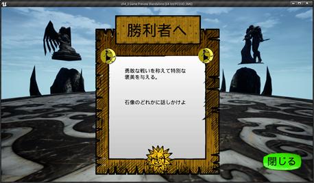 f:id:kazuhironagai77:20210802001726p:plain