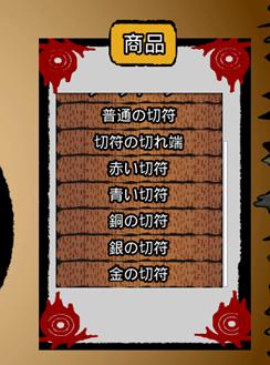f:id:kazuhironagai77:20210802002023p:plain