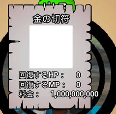 f:id:kazuhironagai77:20210802002037p:plain