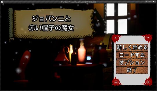 f:id:kazuhironagai77:20210802002147p:plain