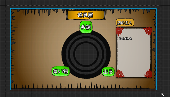 f:id:kazuhironagai77:20210802002713p:plain