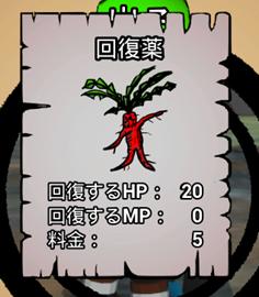 f:id:kazuhironagai77:20210802003006p:plain