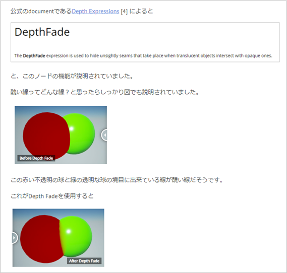 f:id:kazuhironagai77:20210808232053p:plain
