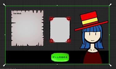 f:id:kazuhironagai77:20210808234430p:plain