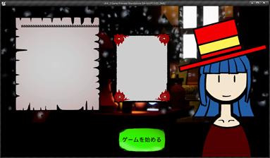 f:id:kazuhironagai77:20210808234501p:plain