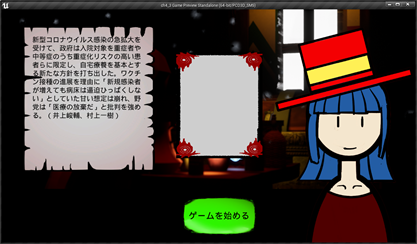 f:id:kazuhironagai77:20210808234627p:plain