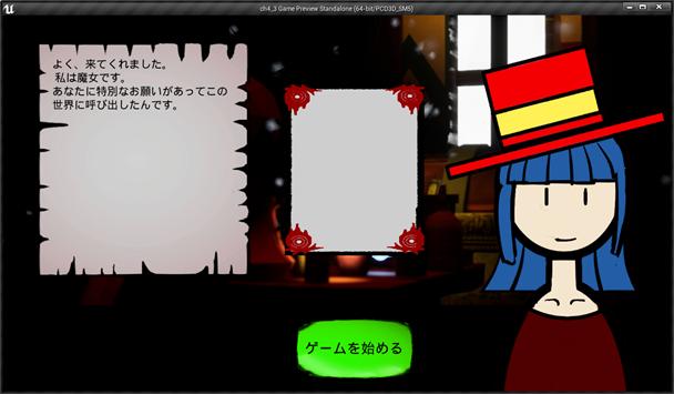 f:id:kazuhironagai77:20210808235452p:plain