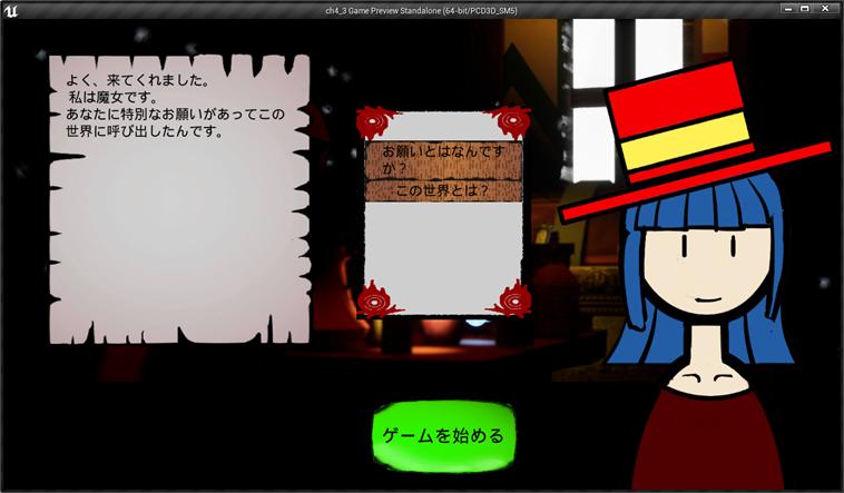 f:id:kazuhironagai77:20210808235855p:plain