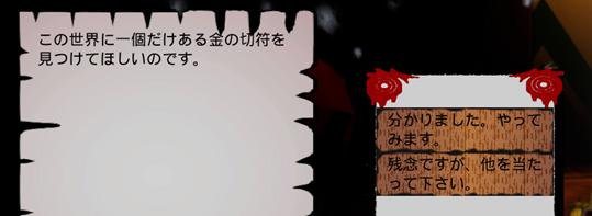 f:id:kazuhironagai77:20210808235910p:plain