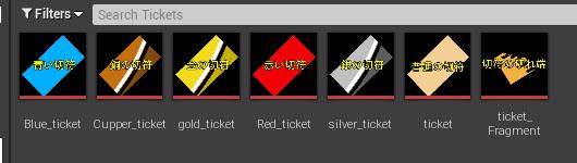 f:id:kazuhironagai77:20210809000108p:plain