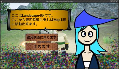 f:id:kazuhironagai77:20210809000609p:plain