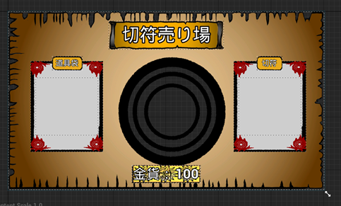 f:id:kazuhironagai77:20210809000632p:plain