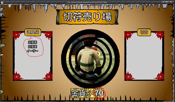 f:id:kazuhironagai77:20210809000712p:plain