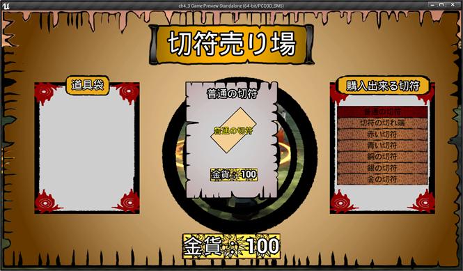 f:id:kazuhironagai77:20210809000946p:plain