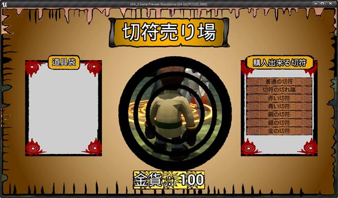 f:id:kazuhironagai77:20210809001009p:plain