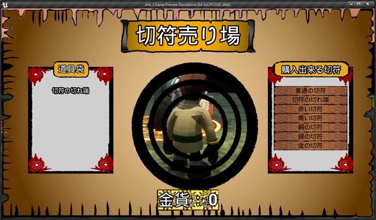 f:id:kazuhironagai77:20210809001221p:plain
